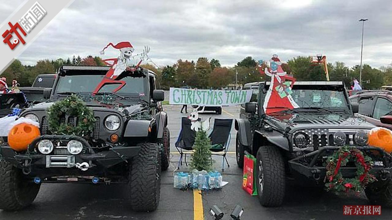 暖!点蜡烛、挂装饰 整个小镇为他提前两月欢庆圣诞节 3D讲述背后原因