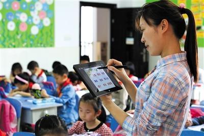 拥抱教育技术 新时代教师如何更智慧?