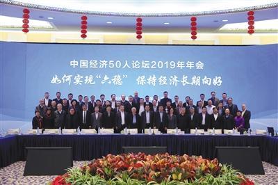 2019年经济法年会_2019中国绿色经济年会在京召开