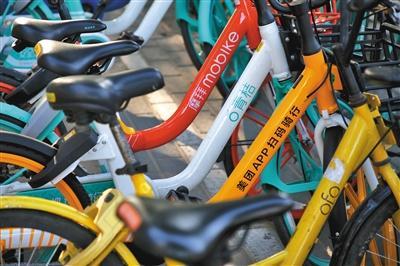 青桔涨价共享单车进入1.5元时代
