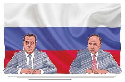 梅德韦杰夫宣布俄罗斯政府全体辞职